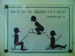 Japenese squats